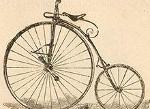 Кто изобрел первый велосипед?