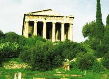 Когда был Золотой век Греции?