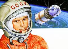 Сколько времени длился первый полет человека в космос?