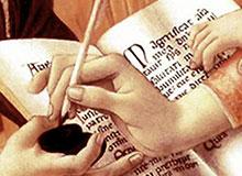 Как становились писцами?