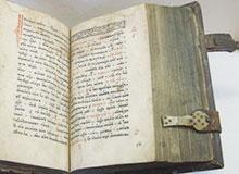 Как выглядела старинная пергаментная книга?