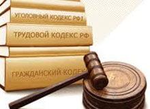 Кто такой адвокат?