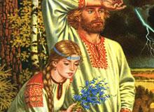 Во что верили древние славяне?