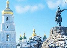 Почему город Киев так называется?