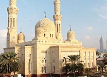 Что такое мечеть?