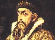 Всегда ли на Руси правили монархи?