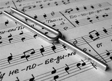 Что такое ноты?