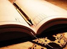 Что такое дневник?