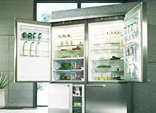 Как устроен холодильник?