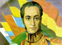 Кто такой Симон Боливар?
