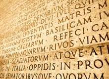 Говорили ли люди когда-нибудь на латыни?