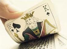 Где впервые появились карточный игры?