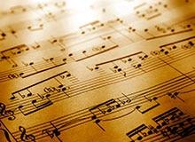 Какой была первая музыка?