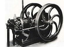 Кто сделал первый двигатель?
