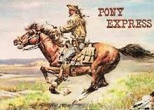 Что такое «Пони экспресс»?