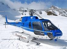 Когда изобрели вертолет?