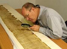 Чем знамениты «рукописи Мертвого моря»?