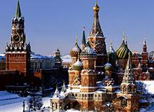 Сколько в Москве городов?