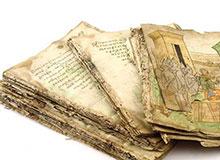 Что такое рукописные сборники?