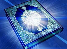Кто такой Аллах?