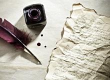 Чем интересны письма XVIII века?