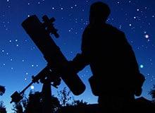 Что такое астрономия?