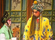 Что такое театр Цзацзюй?