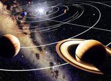 Что такое орбита?