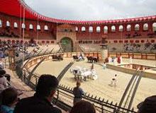 Что такое римский цирк?