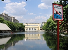 Почему Чистые пруды в Москве раньше называли Погаными?