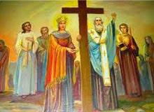С чем связан праздник «Воздвижение креста»?