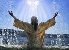 Почему праздник Крещения называется еще Богоявлением?