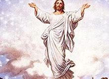Чему посвящен праздник Вознесения?