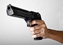 Что такое огнестрельное оружие?