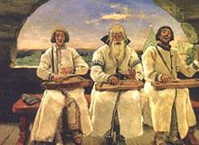 Была ли музыка в древней Руси?