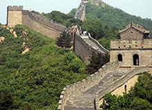Когда, кем и для чего была построена Великая китайская стена?