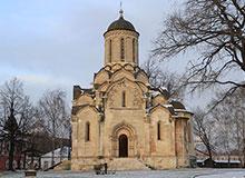 Где находится Андроников монастырь?