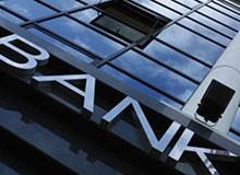Откуда произошел банк?