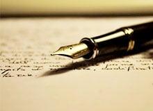 Кто изобрел ручку?