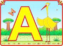 Кто первым придумал алфавит?