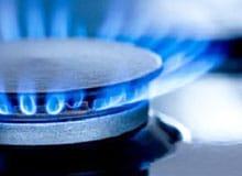 Что такое газ?