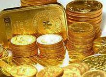 Почему золото считается драгоценным металлом?