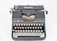 Почему клавиши на пишущей машинке расположены не по алфавиту?