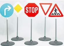 Кто придумал дорожные знаки?