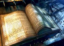 Что такое этимология?