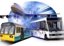 Какие виды транспорта придуманы человеком?