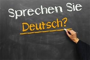 Иностранные языки, изучение немецкого языка