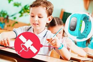 Smart baby watch для детей отзывы и характеристики. Плюсы и минусы часов Смарт беби вотч