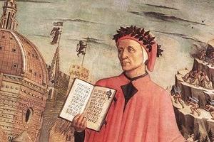 Мы расскажем, где и когда жил великий итальянский поэт Данте Алигьери. Какие произведения написал Данте - самые известные его поэмы.
