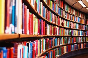 Где купить книги в Уфе. Книжные магазины Уфы как найти нужную книгу.